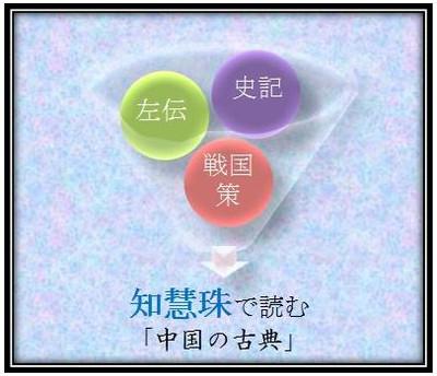 Senjin_kannseki_top